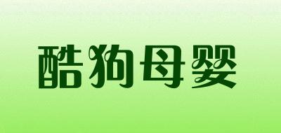 No1春装男装