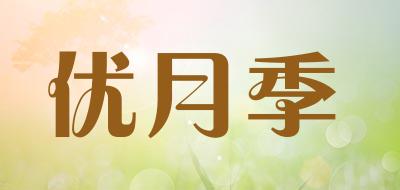 优月季/U