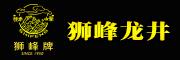 狮峰西湖龙井