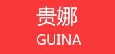 guina实木洗衣柜