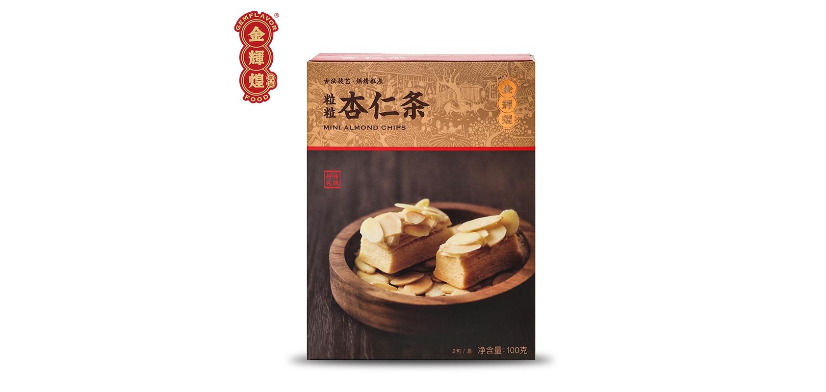 金辉煌食品五仁月饼