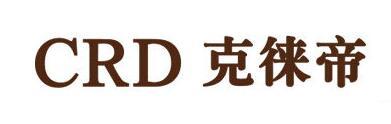 CRD是什么牌子_克徕帝品牌怎么样?