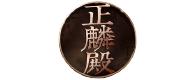 古琴十大品牌排名NO.3