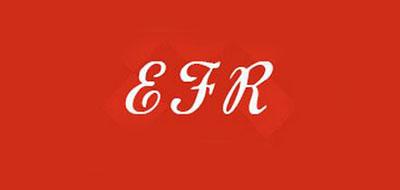 EFR是什么牌子_EFR品牌怎么样?