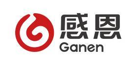 感恩/Ganen