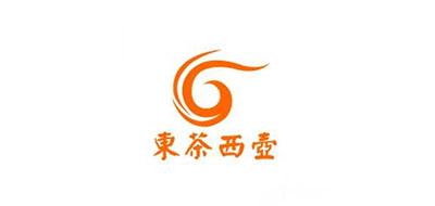 东茶西壶是什么牌子_东茶西壶品牌怎么样?
