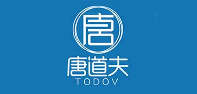 TODOV是什么牌子_唐道夫品牌怎么样?