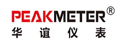 华谊仪表/PEAKMETER
