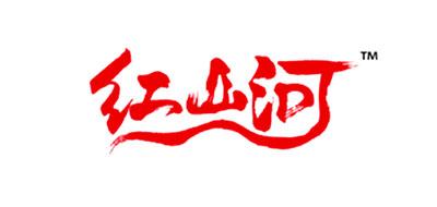 红山河是什么牌子_红山河品牌怎么样?