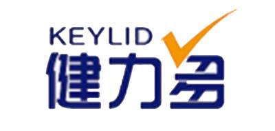 KEYLID是什么牌子_健力多品牌怎么样?