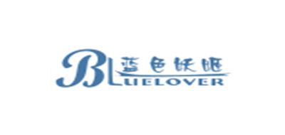 蓝色妖姬/BLUELOVER
