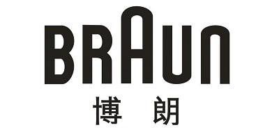 BRAUN是什么牌子_博朗品牌怎么样?