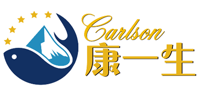 carlson是什么牌子_康一生品牌怎么样?