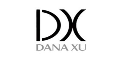 DANAXU是什么牌子_DANAXU品牌怎么样?