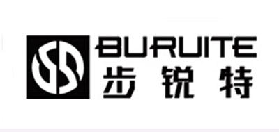 BURUITE是什么牌子_步锐特品牌怎么样?