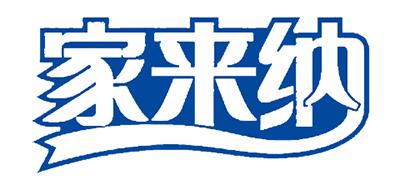 保鲜袋十大品牌排名NO.8