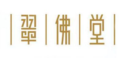 和田玉十大品牌排名NO.9