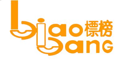 标榜/Biaobang