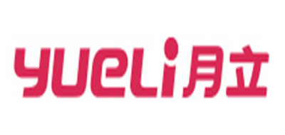 YUELI是什么牌子_月立品牌怎么样?