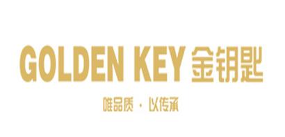 GOLDENKEY是什么牌子_金钥匙品牌怎么样?