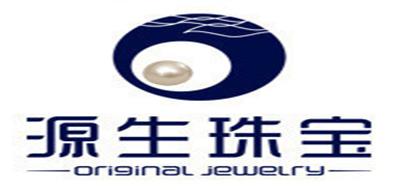 源生珠宝是什么牌子_源生珠宝品牌怎么样?