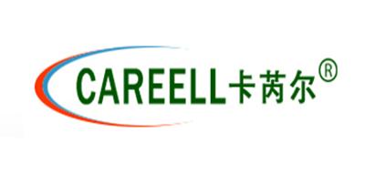 卡芮尔/CAREELL