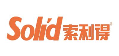 SOLID是什么牌子_索利得品牌怎么样?