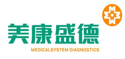 美康盛德/MEDICAL SYSTEM
