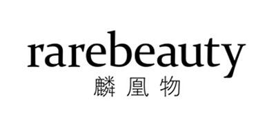 麟凰物/rarebeauty
