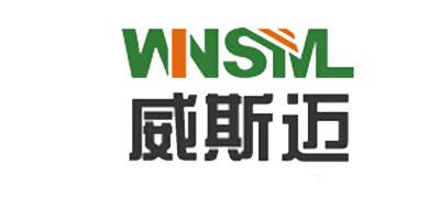 WINSML是什么牌子_威斯迈品牌怎么样?