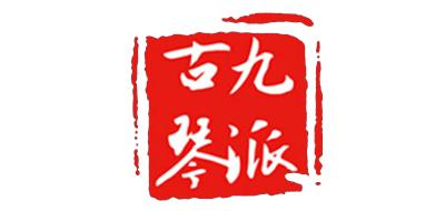 古琴十大品牌排名NO.8