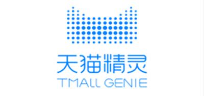 TMALL GENIE是什么牌子_天猫精灵品牌怎么样?