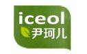 ICEOL是什么牌子_尹珂儿品牌怎么样?