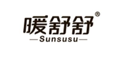 Sunsusu是什么牌子_暖舒舒品牌怎么样?