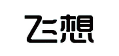 NF J&FXAUDIO是什么牌子_飞想品牌怎么样?
