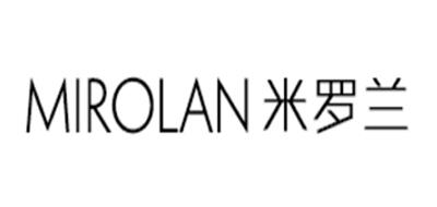 米罗兰是什么牌子_米罗兰品牌怎么样?