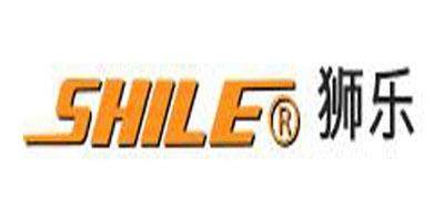 SHILE是什么牌子_狮乐品牌怎么样?