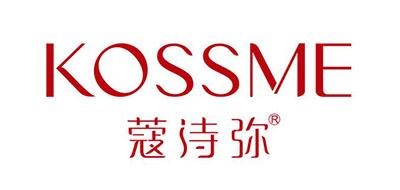 KOOSSME是什么牌子_蔻诗弥品牌怎么样?