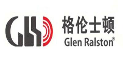 Glen ralston是什么牌子_格伦士顿品牌怎么样?