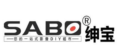 绅宝/SABO