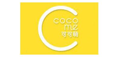 cocome是什么牌子_可可萌品牌怎么样?