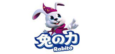 Rabito是什么牌子_兔力品牌怎么样?