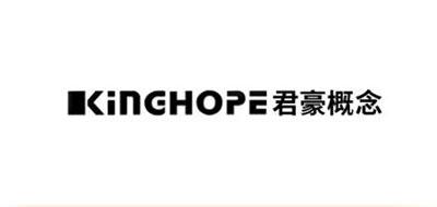 君豪概念/Kinghope
