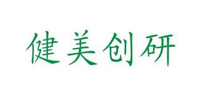 果冻唇膏十大品牌排名NO.2
