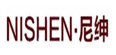 NISHEN是什么牌子_尼绅品牌怎么样?