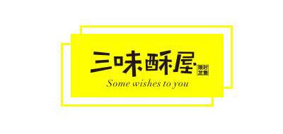 榴莲酥十大品牌排名NO.8