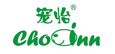 Choinn是什么牌子_宠怡品牌怎么样?