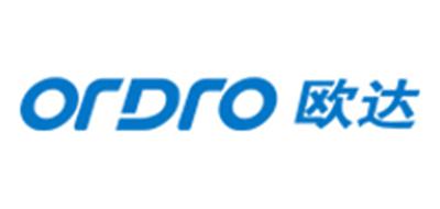 Ordro是什么牌子_欧达品牌怎么样?