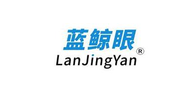 lanjingyan是什么牌子_蓝鲸眼品牌怎么样?