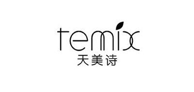 Temix是什么牌子_天美诗品牌怎么样?